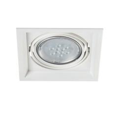 Podhledové svítidlo AR111 ARTO 1L-W bílé - ARTO 1L-W bílý AR111 čtverec podhledový rámeček